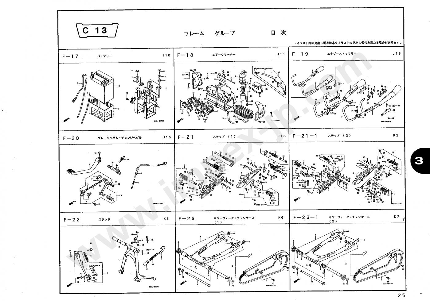 motorcycle parts honda cb750f    cb750fb bold or 2    cb750f