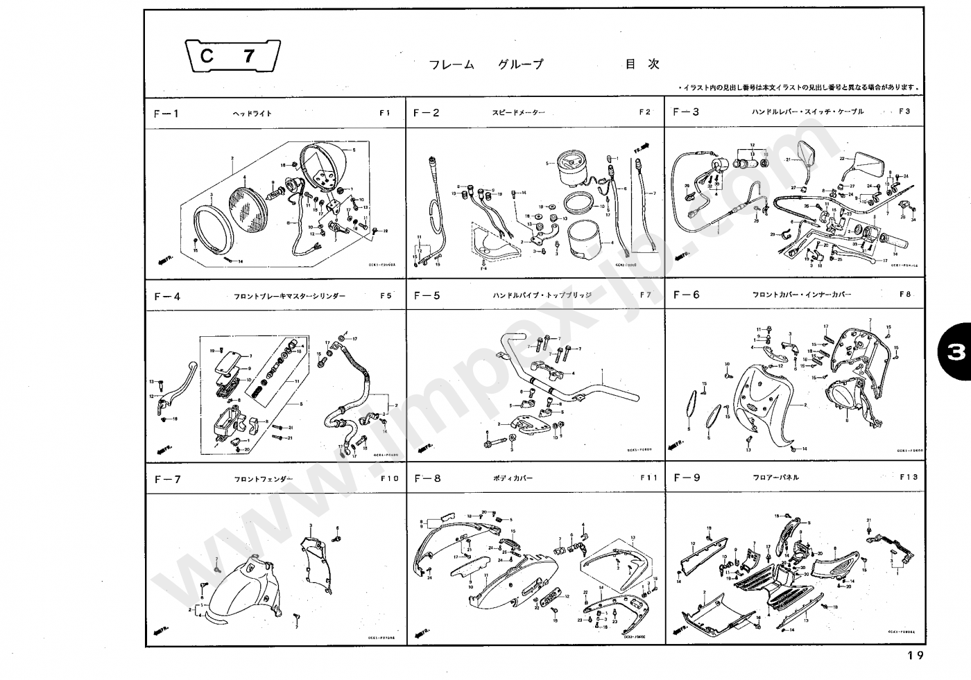 yamaha f150 harmonic balancer replacement instructions