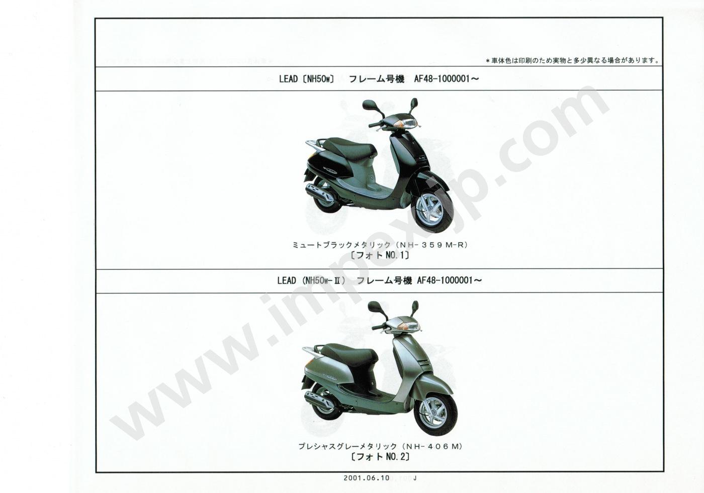 Motorcycle parts HONDA LEAD / LEAD 100. AF48-100, 110, 120 / JF06-100, 110,  120