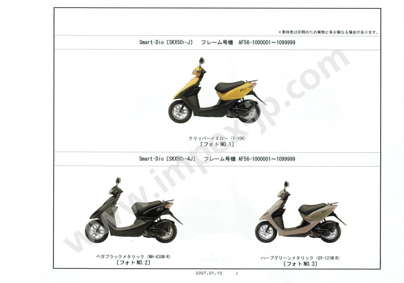 motorcycle parts honda dio    dio dx    dio z4 af56