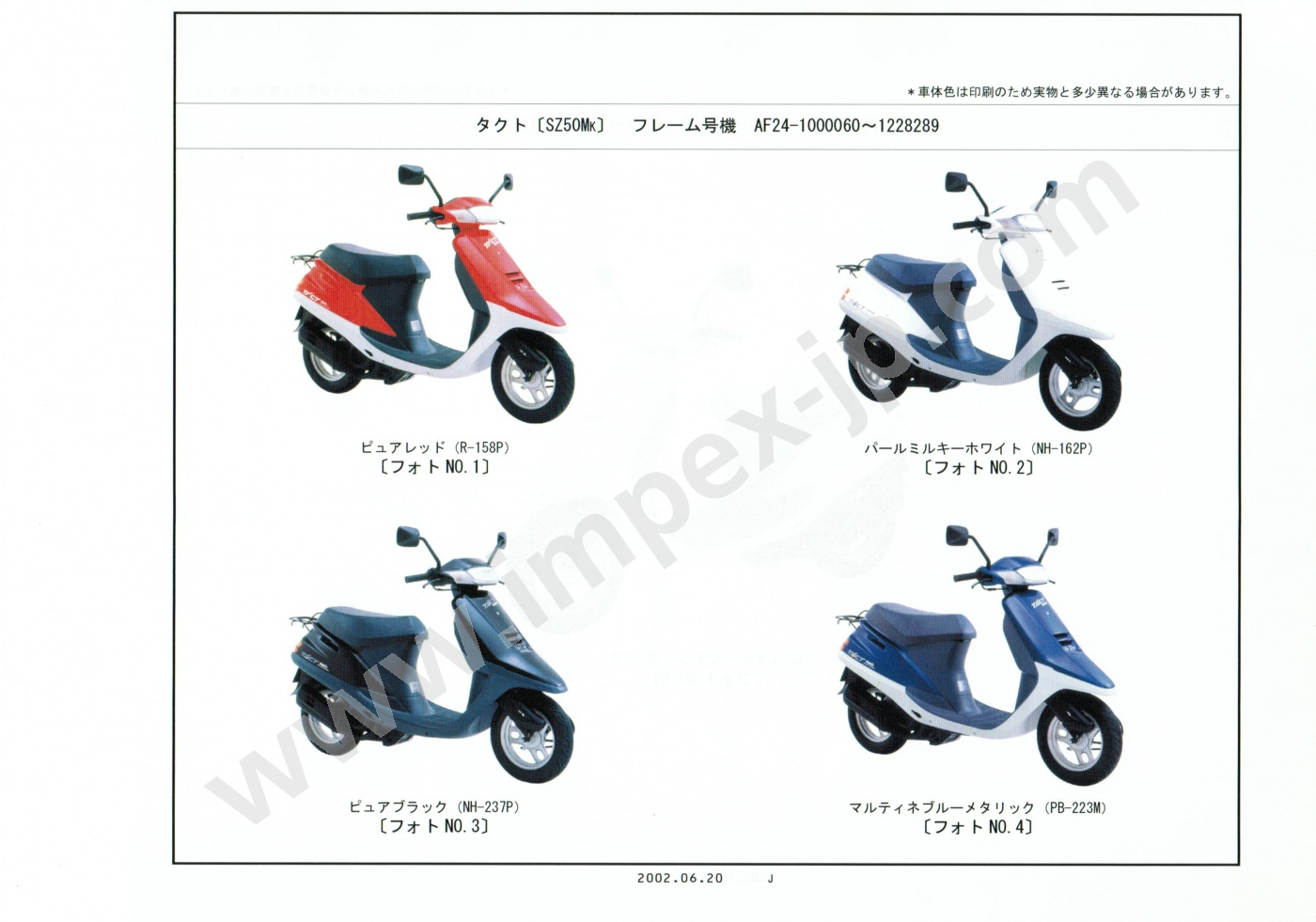 honda tact stand up запчасти