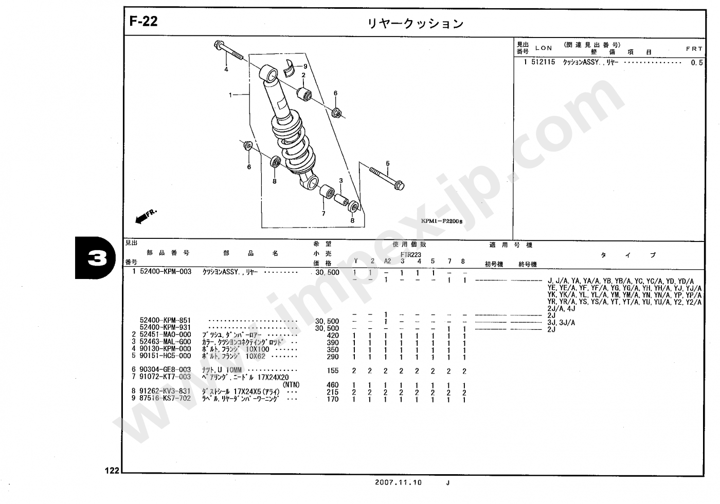 willys cj3a wiring diagram