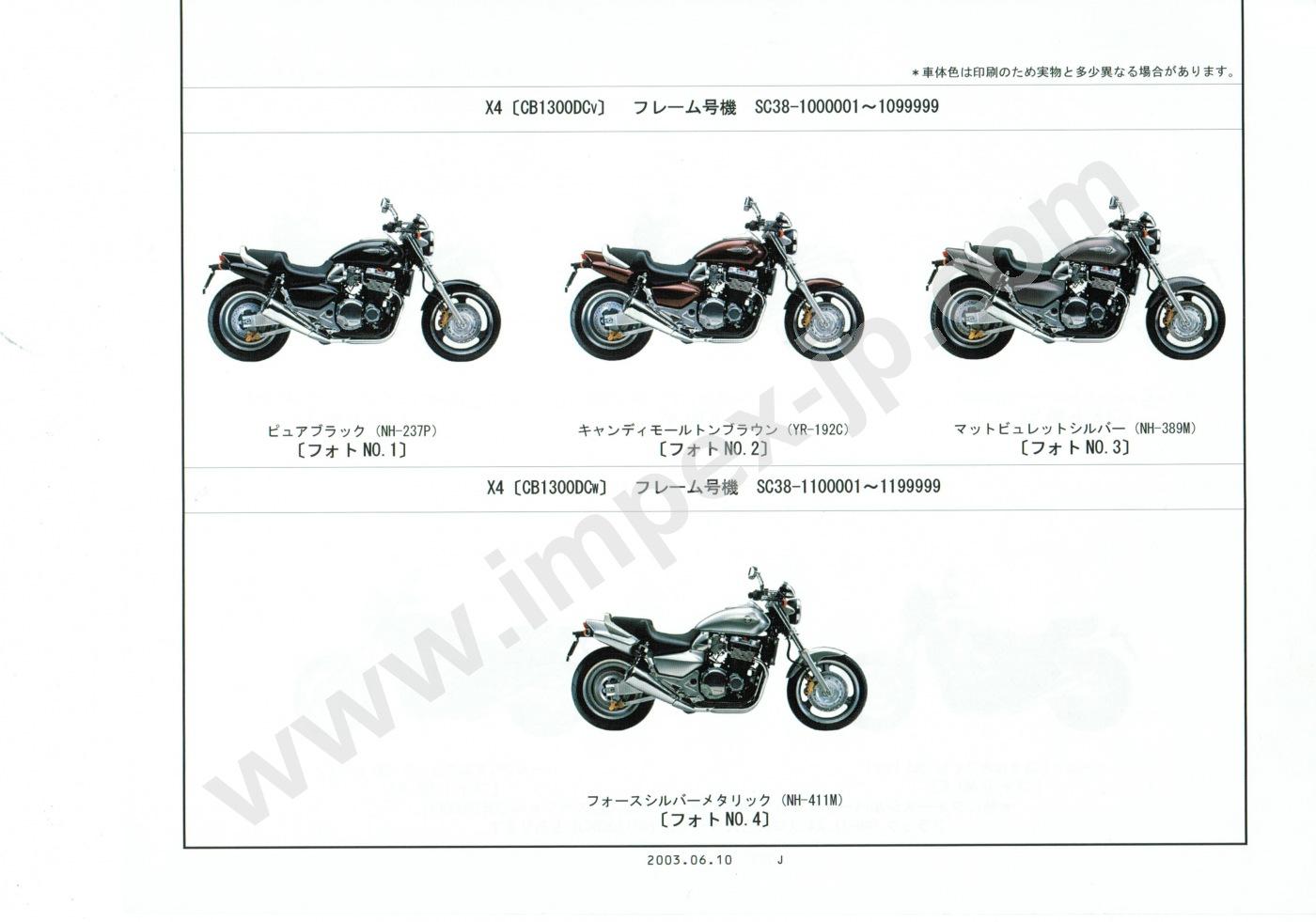 motorcycle parts honda x4 sc38