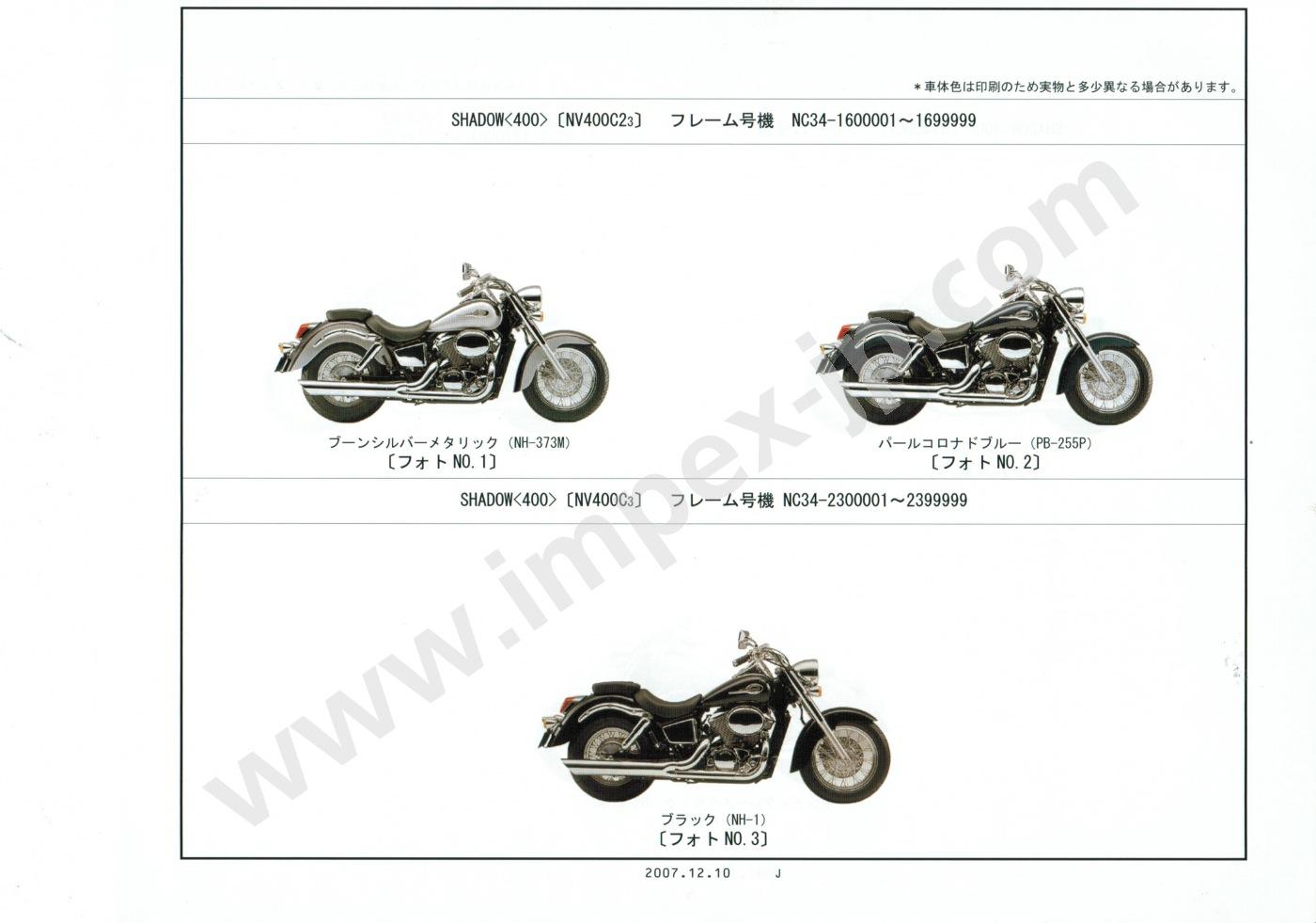 Motorcycle Parts Honda Shadow 400 Special Nc34 160 230 1983 170 171 180 181 190 191 192 401 402 410