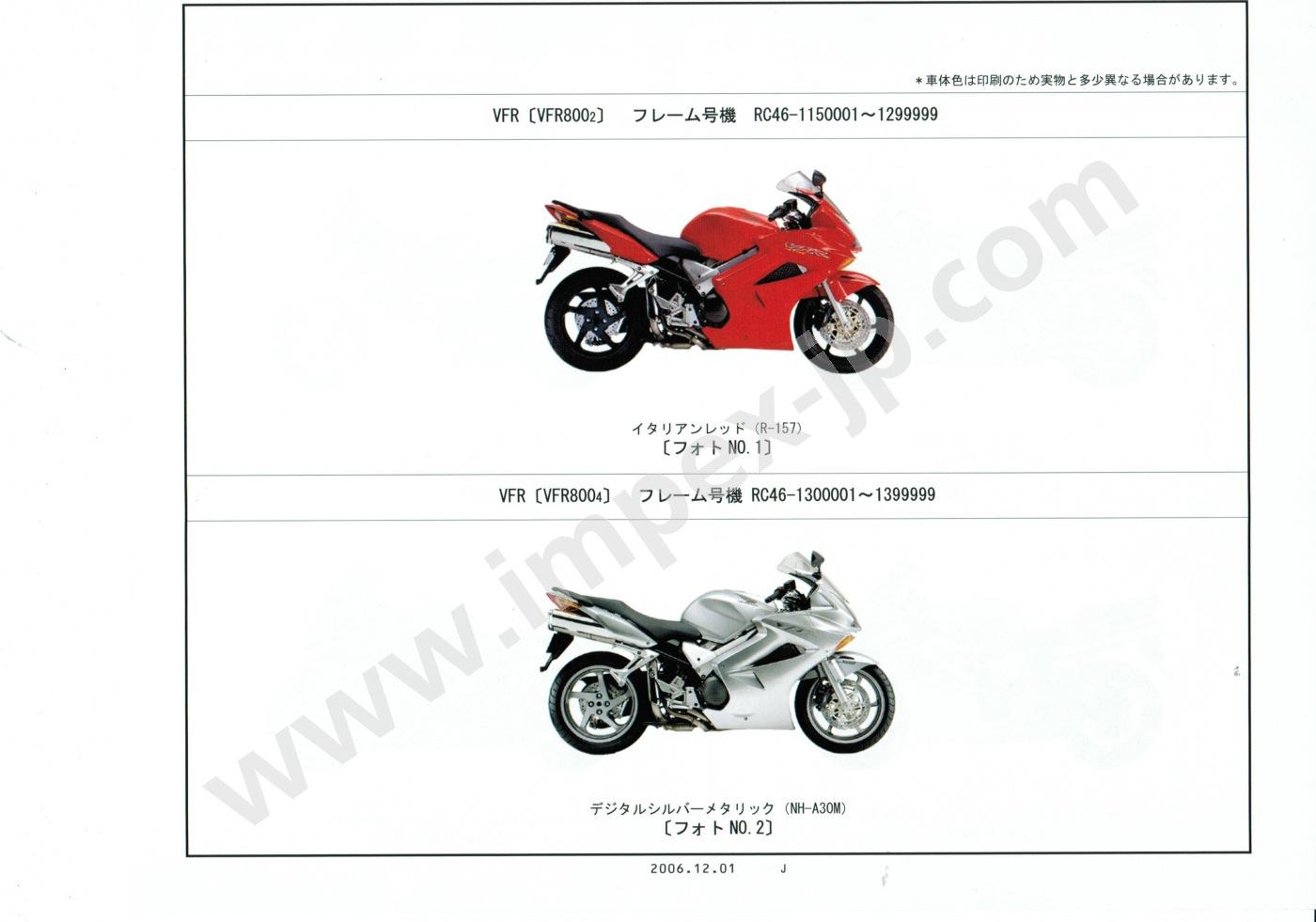 Motorcycle Parts Honda Vfr Abs Special Rc46 115 130 Repair Information 140 150 160
