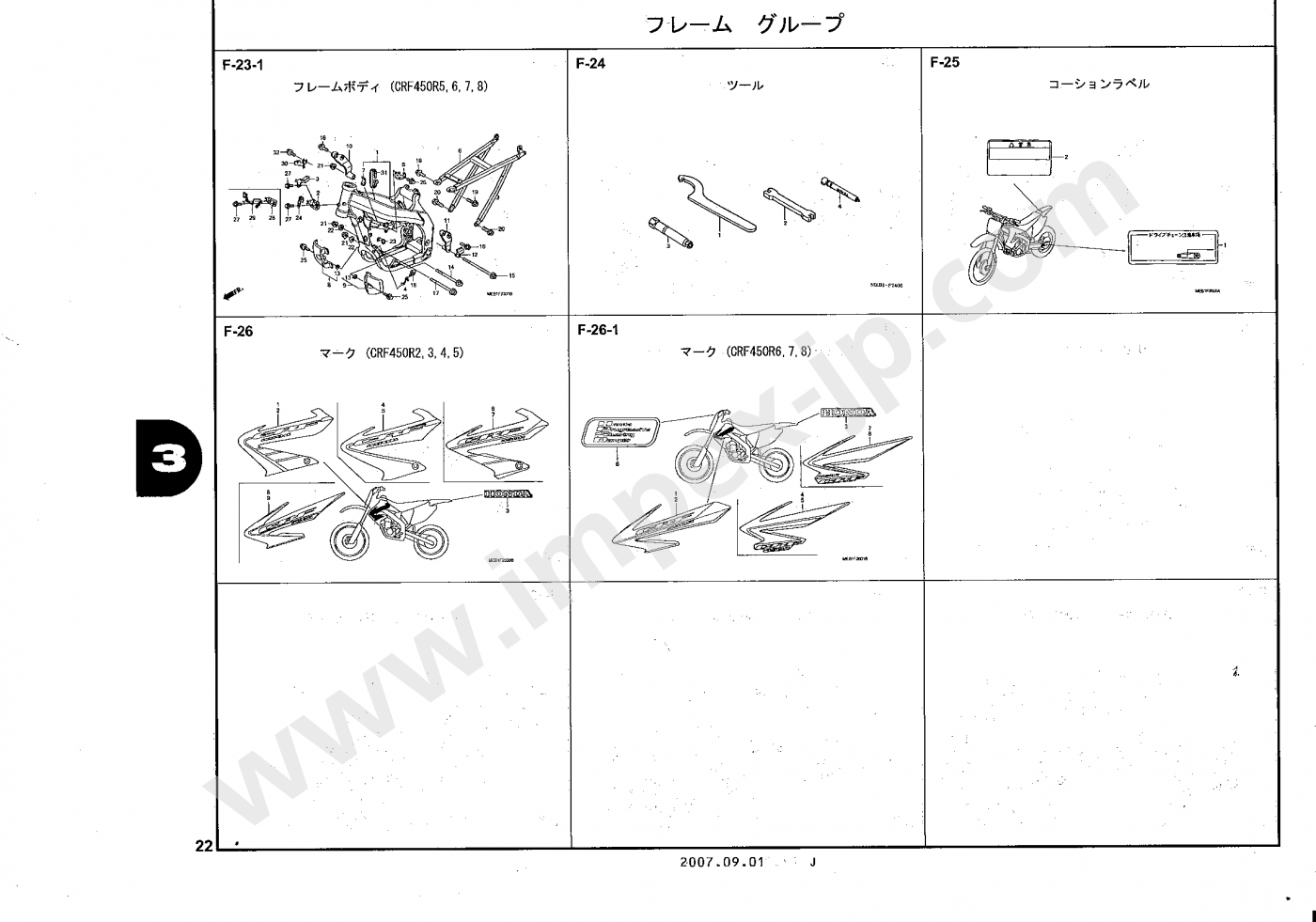 motorcycle parts honda crf450r pe05