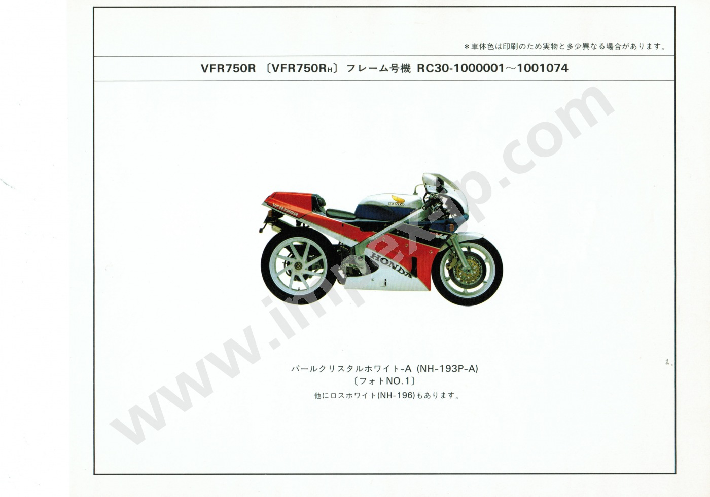 yamaha motorcycles parts and accessories