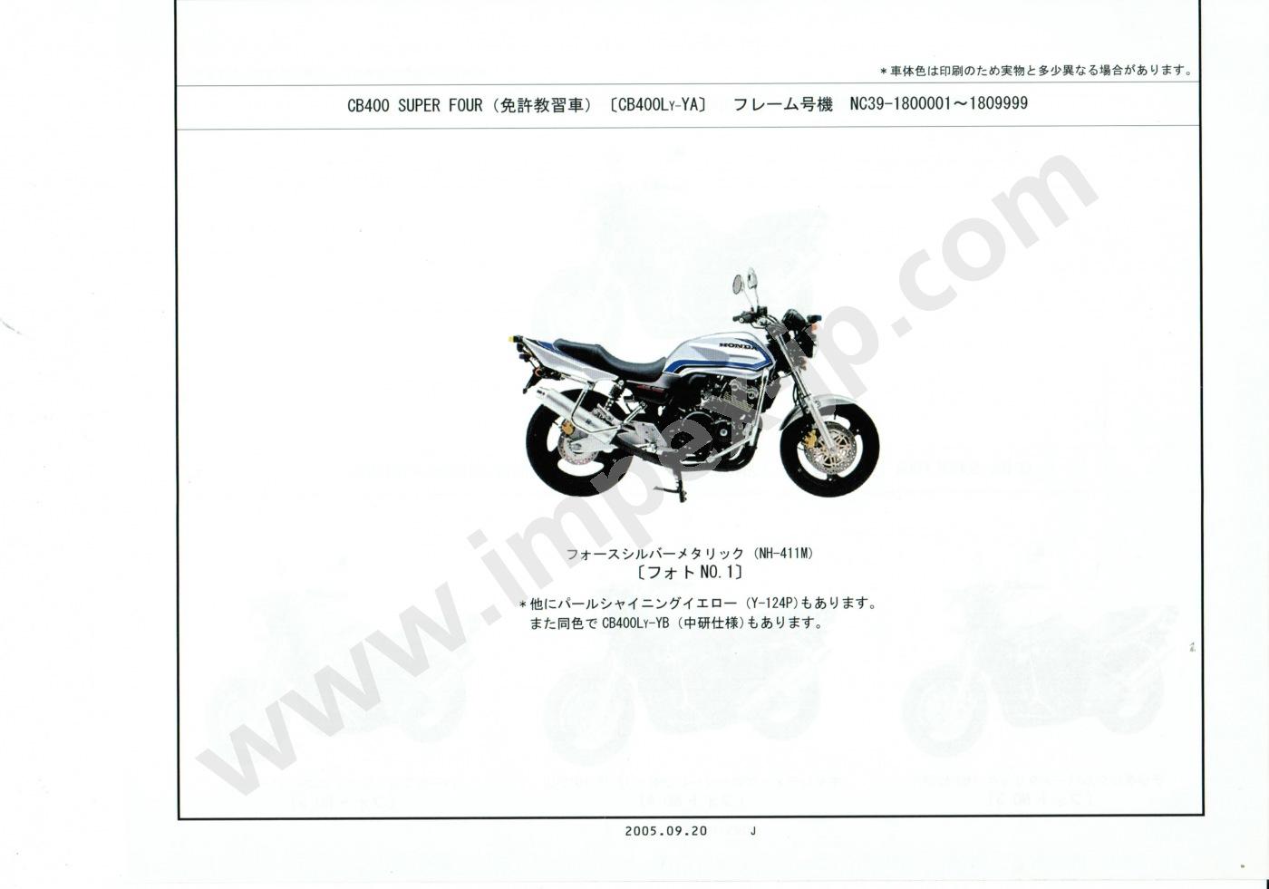motorcycle parts honda cb400 super four training vehicle nc39 180 rh en impex jp com Heavy Equipment Manuals Owner's Manual