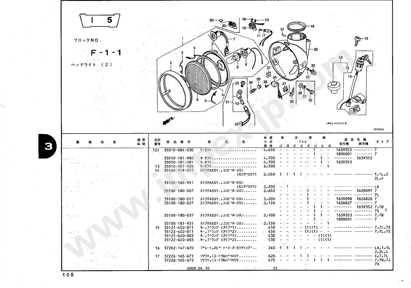 Motorcycle Parts Honda Monkey Gorilla Z50j 130 141 1 7l Engine Diagram 142 150 160 162 163 180 200 Impex Japan