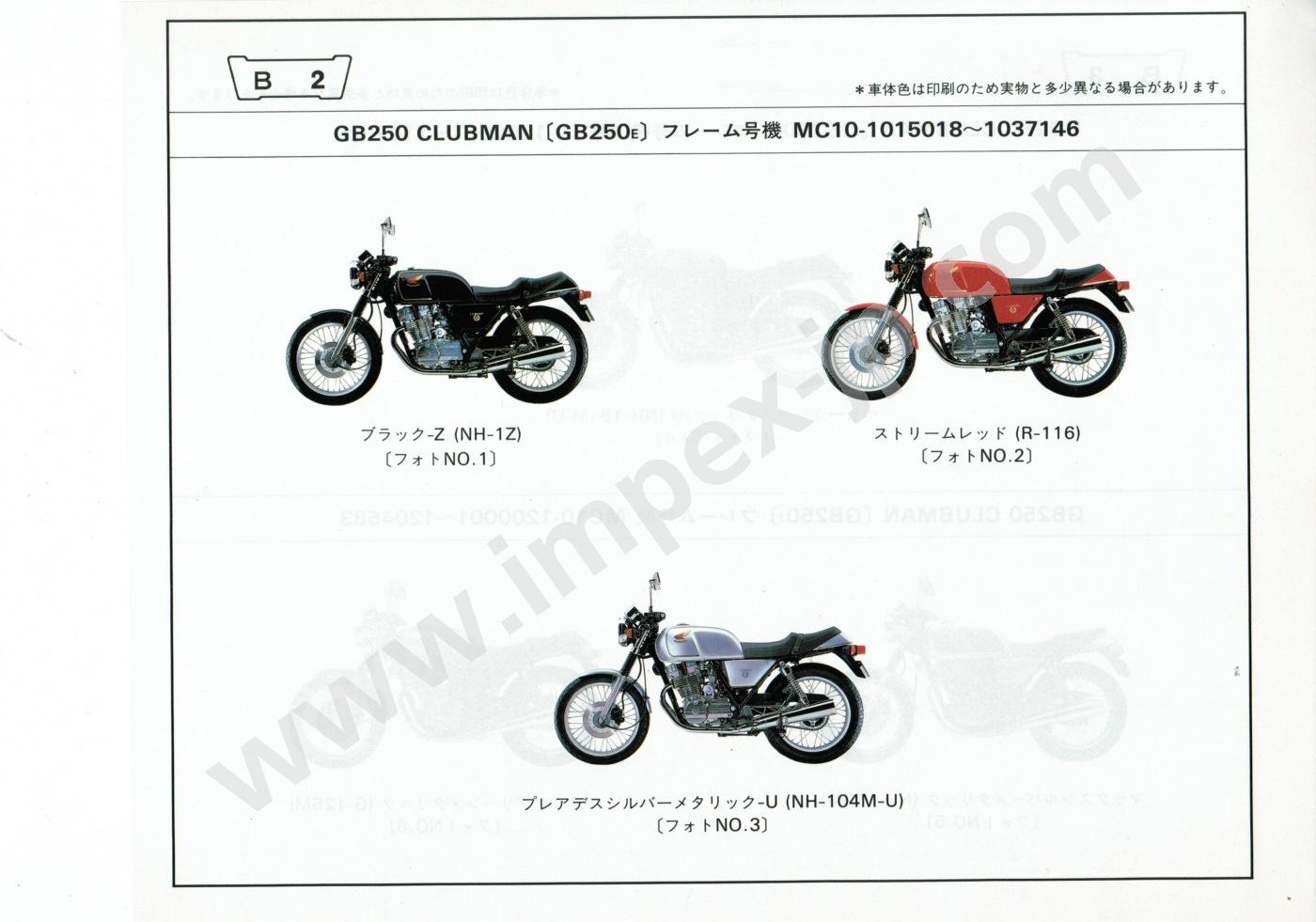Motorcycle Parts Honda Gb250 Clubman Mc10 101 110 120 130 135 140 150 160 170 Impex Japan
