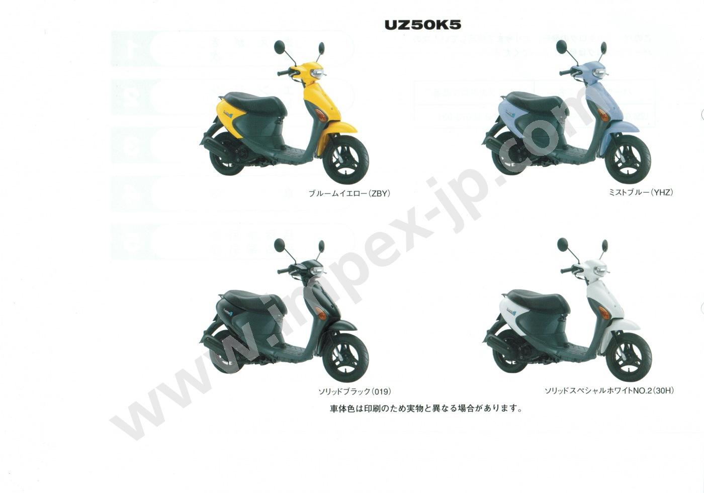 Motorcycle parts SUZUKI LET'S 4 (UZ50) CA41A / CA43A / CA45A
