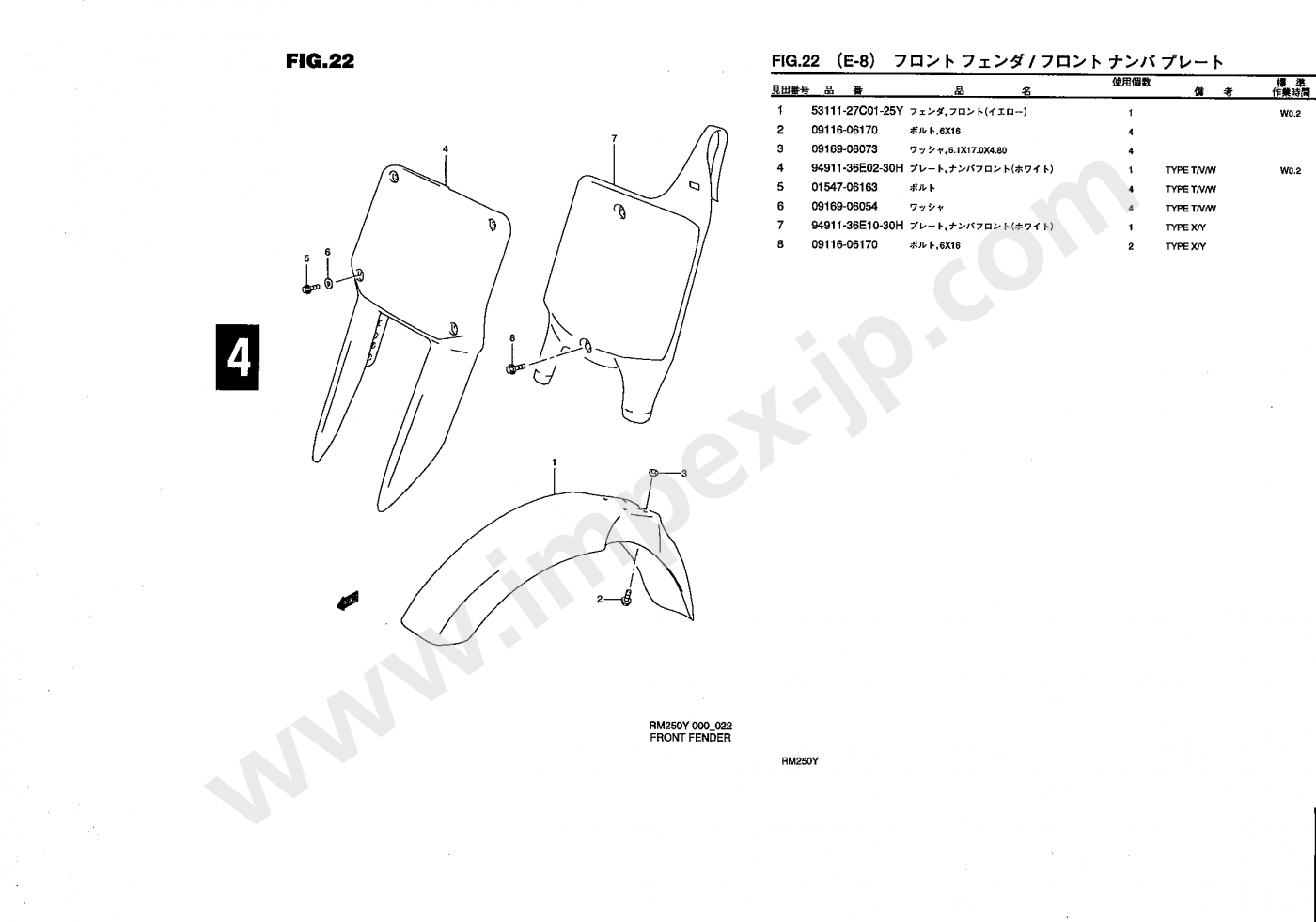 Motorcycle Parts Suzuki Rm250 Rj17a Impex Japan Rm 250 Engine Diagram