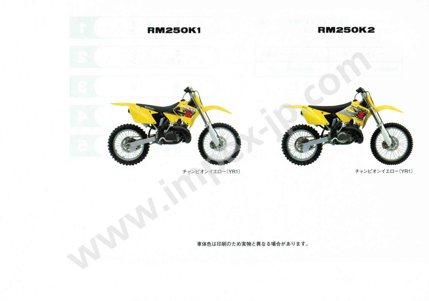 Motorcycle Parts Suzuki Rm250 Rj18a Impex Japan Rm 250 Engine Diagram