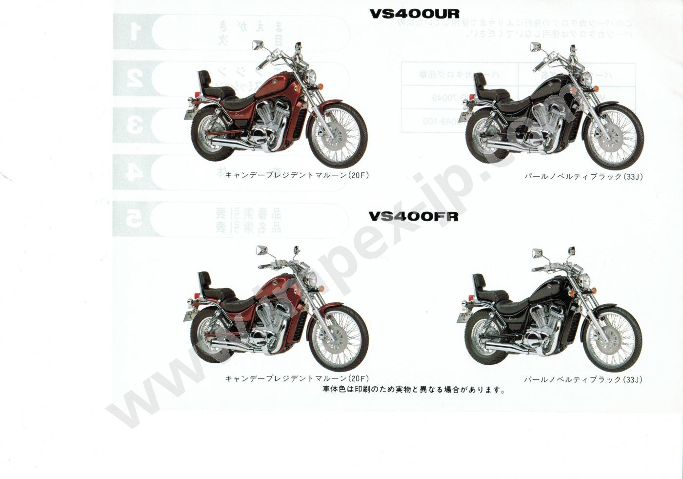 motorcycle parts suzuki intruder vs400 vk51a impex japan rh en impex jp com suzuki intruder 400 owners manual Automatic Suzuki Intruder