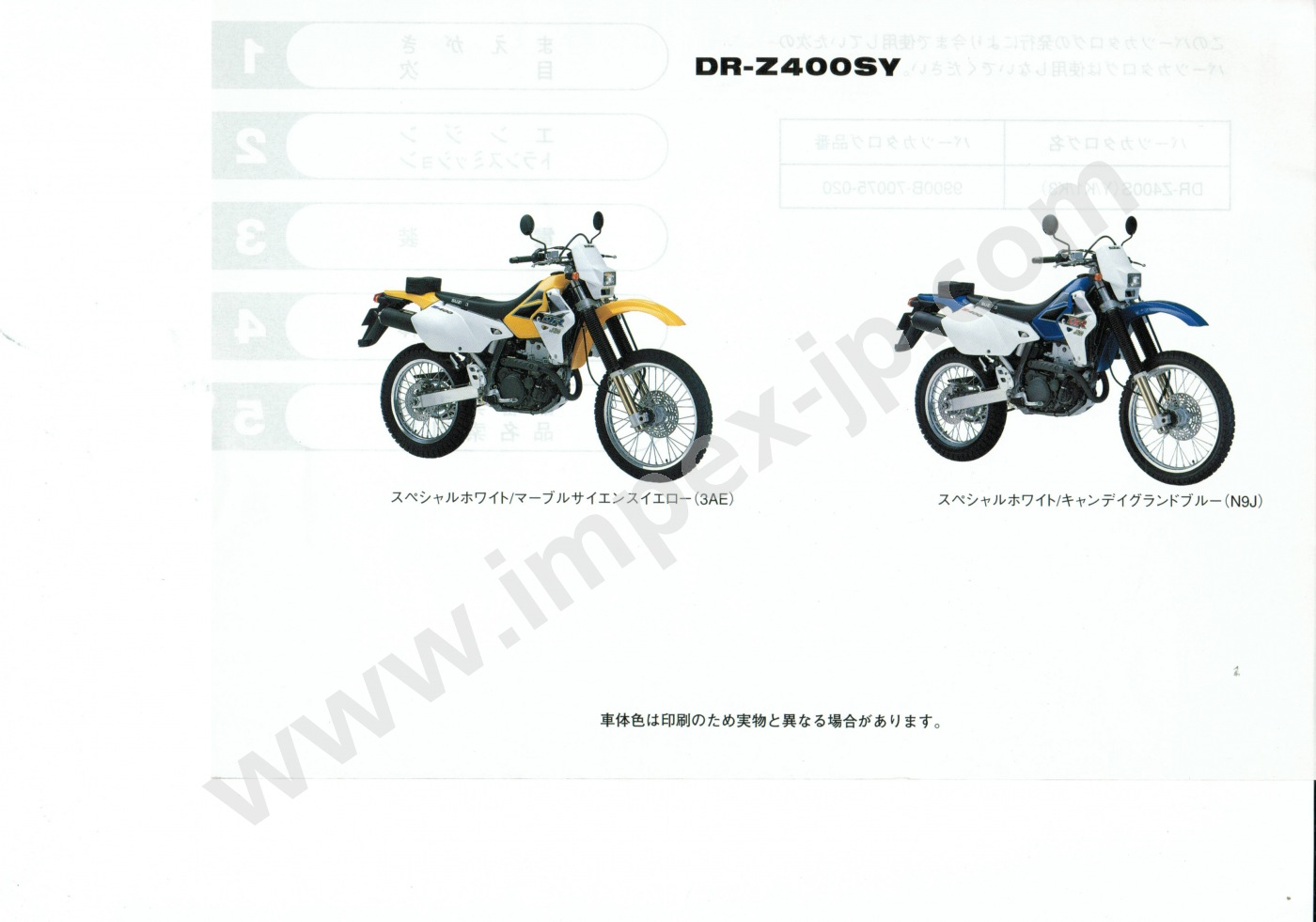 Beautiful Jp Motorcycle Parts And Accessories #3: Motorcycle Parts SUZUKI DR-Z400S(Y, K1, K3, K4)